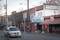Cinema 21 (Portland, Oregon).jpg