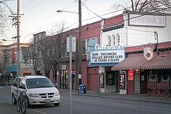 Cinema 21 (Portland, Oregón) .jpg