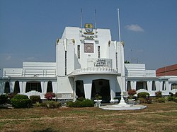 City Hall, Cirebon, West Java, Indonesia