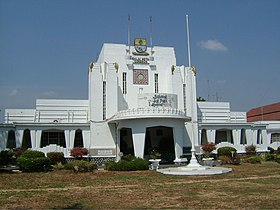 Cirebon City Hall.JPG
