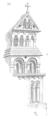 Clocher.cathedrale.Paris.png
