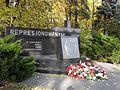 Cmentarz Wojskowy na Powązkach (5).JPG