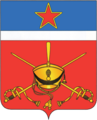 Coat of Arms of Desyonovskoye Rural Settlement (Moscow Oblast).png