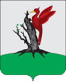 Coat of Arms of Elabuga (Tatarstan) (2006).png
