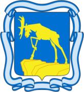 Лось на гербе г. Миасса Челябинской области