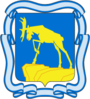 Coat of Arms of Miass (Chelyabinsk oblast) (2002).png