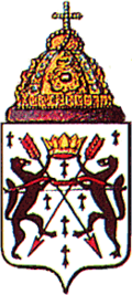 Coat of Arms of Siberian Tsarstvo.png