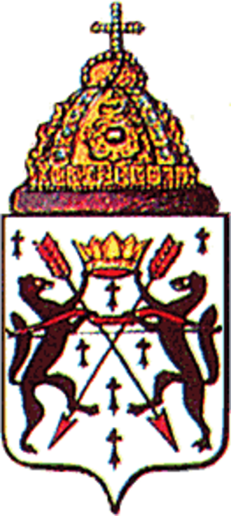 Siberia Governorate - Coat of arms of Tsardom of Siberia (part of the Russian Imperial Coat of Arms)