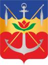 Coat of Arms of Volgodonsk (Rostov oblast).png