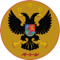 Coat of arms of Vojvodina1.png