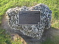 Coconut Plantation memorial (Key Biscayne, Florida) 01.jpg