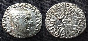 Rudradaman I - Image: Coin of Rudradaman