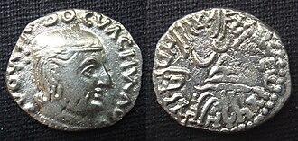 Yavaneśvara - Yavanesvara lived under the rule of, and was sponsored by, Rudradaman I (example of Rudradaman's coinage).