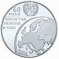 Coin of Ukraine OON60 R.jpg