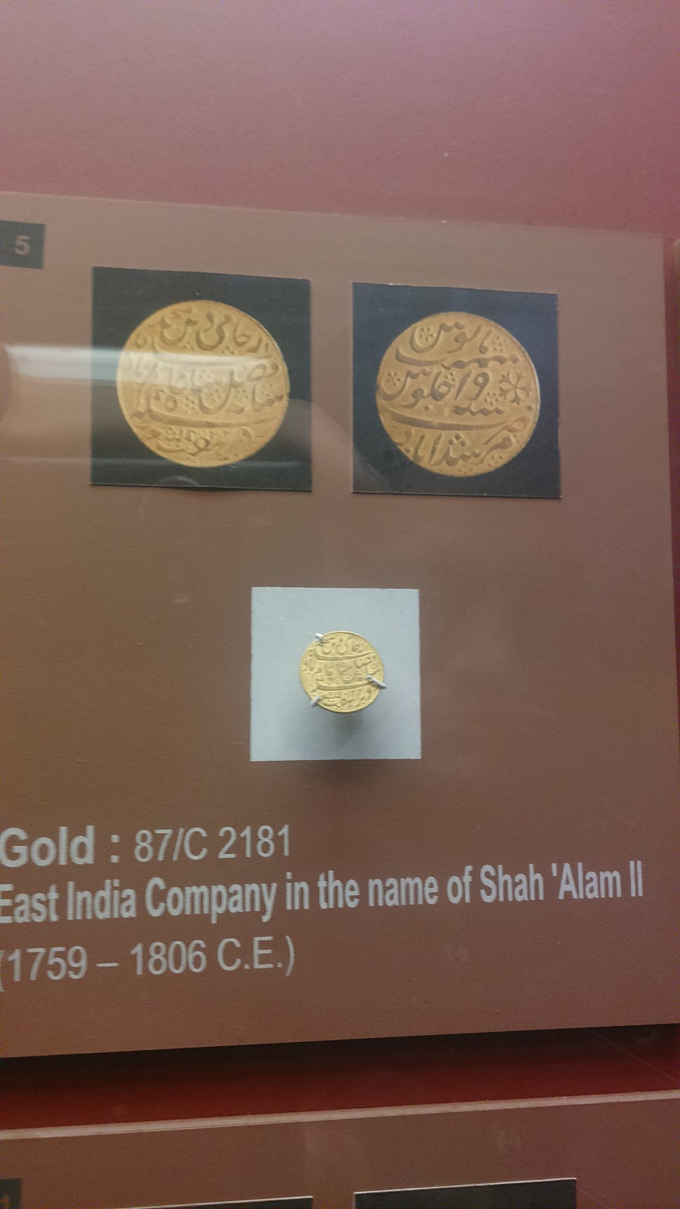 Coins issued by East India Company during reign of Shah Alam II, Indian Museum, Kolkata