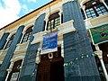 Colegio Juana Azurduy de Padilla.jpg