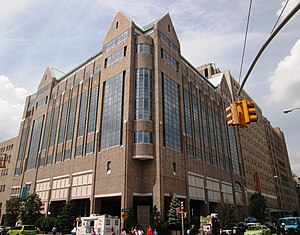 Columbia University Medical Center - Image: Columbia University Medical Center Morgan Stanley Children's Hospital