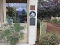 Comfort TX Karger Building Marker.jpg