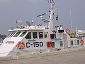 Commissioning of Indian Coast Guard interceptor boat C-150.jpg