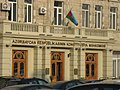 Constitutional Court of the Respublic of Azerbaijan - panoramio.jpg