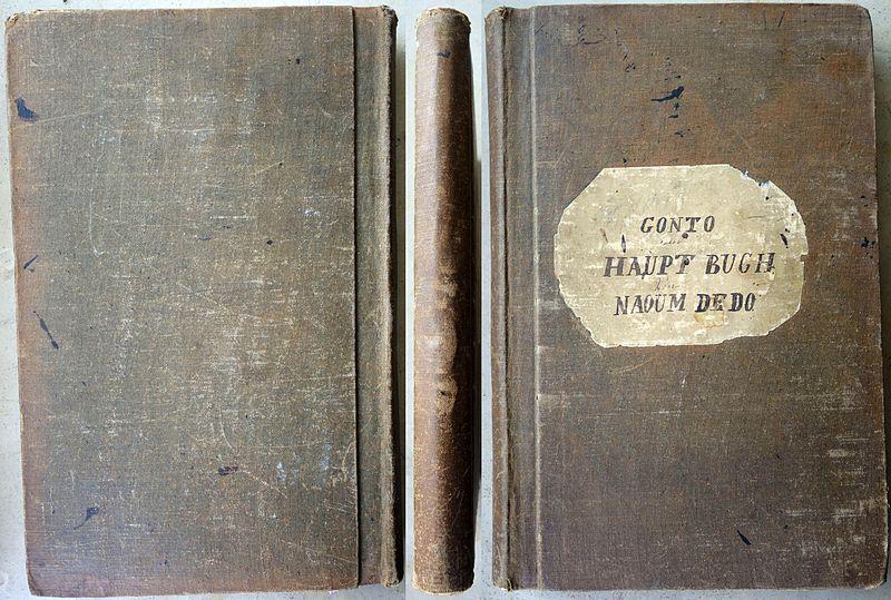 File:Conto Haupt Buch von Naom Dedo, Rauchwarenhändler in Leipzig (1872-1889)-11.jpg