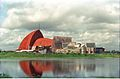 Convention Centre Complex Under Constrution - Science City - Calcutta 1995-08-17 412.JPG