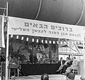 Cornerstone laying ceremony for the third furnace of Nesher cement factory. 1959 (id.27590133).jpg