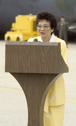 Cory Aquino during a ceremony honoring US Air Force