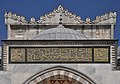 Courtyard of the Süleymaniye Mosque, Istanbul, Turkey 001.jpg