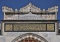 Courtyard of the Süleymaniye Mosque, Istanbul, Turkey 001.jpg