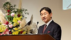 Crown Prince Naruhito 20161107.jpg