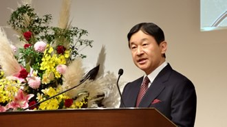 JET Programme - Crown Prince Naruhito addressed the JET Programme 30th Anniversary Commemorative Ceremony (at the Keio Plaza Hotel on November 7, 2016)
