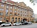 Curio-Haus Rothenbaumchaussee 11-17 in Hamburg-Rotherbaum.jpg