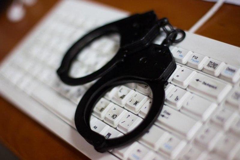 File:Cybercrime - keyboard and handcuffs.jpg