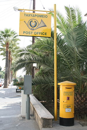 Cyprus Postal Services - Typical post office sign with modern pillar box