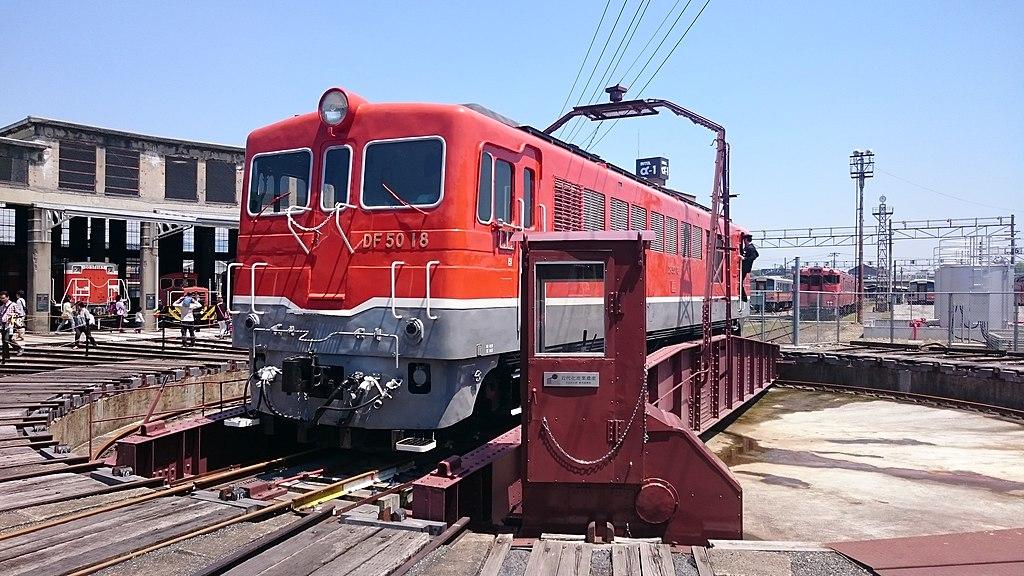 DF50 tsuyama