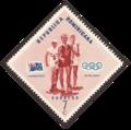 DOMREP 1957 MiNr0589 mt B002.png