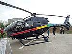 DSA, Eurocopter EC 120 Colibri, OK-MMI (01).jpg