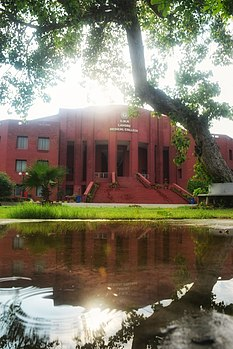 CMH Lahore Medical And Dental College - Wikipedia