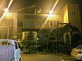 Daerim 1-dong Comunity Service Center 20140606 211047.JPG