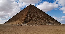 Image illustrative de l'article Pyramide rouge