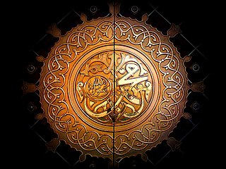 Muhammad Founder of Islam