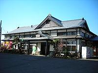 Date Station.JPG