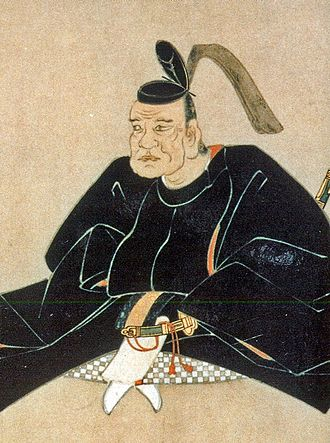 Date Tadamune - Portrait of Date Tadamune