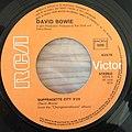 David Bowie Suffragette City Single.jpg