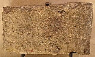 Bodashtart Phoenician king of Sidon