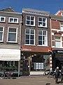 Delft - Markt 28.jpg