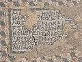 Delos Heiligtum der syrischen Gottheiten 09.jpg