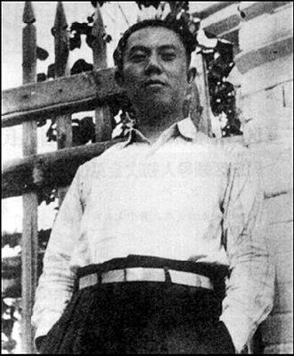Deng Liqun - Image: Deng Liqun 1949