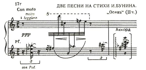 Denisov Ex 17d.jpg